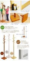 【送料無料】branchポールスタンドPH-100【ブランチポールスタンド】【木製スタンド】【コートハンガー】【衣類収納】【branch】【▼】
