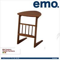 【送料無料】emo.サイドテーブルEMT-2614【エモ】【コーナーテーブル】【リビングテーブル】【サイドテーブル】【ソファテーブル】【アメリカンウォールナット】