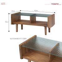 【送料無料】グラストップテーブルTAC-240WAL【リビングテーブル】【ガラステーブル】【木製テーブル】【ローテーブル】【センターテーブル】【ミッドセンチュリーテイスト】【北欧テイスト】【トムテシリーズ】