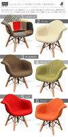 【送料無料】イームズキッズチェア(肘付き)ESK-002【Eames】【イームズチェア】【子供椅子】【チャイルドチェア】【子供用家具】