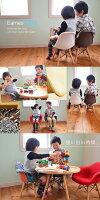 【送料無料】イームズキッズチェアESK-001【Eames】【イームズチェア】【子供椅子】【チャイルドチェア】【子供用家具】【▼】