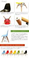 【組立不要完成品】【送料無料】イームズキッズチェアESK-003【リプロダクト品】【Eames】【イームズチェア】【子供椅子】【チャイルドチェア】【子供用家具】