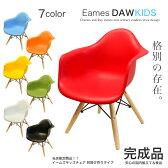 【組立不要完成品】【送料無料】 イームズキッズチェア(肘付) ESK-004 イームズチェア Eames リプロダクト キッズチェア ミニ 椅子 子供【予約】