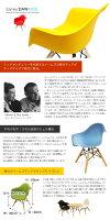 【組立不要完成品】【送料無料】イームズキッズチェア(肘付)ESK-004【リプロダクト品】【Eames】【イームズチェア】【子供椅子】【チャイルドチェア】【子供用家具】