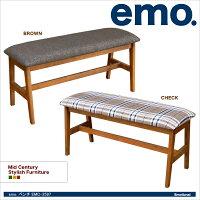 【送料無料】emo.ベンチEMC-2597【エモ】【ダイニングベンチ】【リビングベンチ】【ウォールナット】【木製椅子】【ファブリックベンチ】