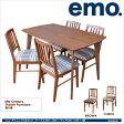 【びっくり特典あり】【送料無料】 emo.ダイニングテーブル5点セット EMT-2596+EMC-2598-5set 【エモ】【ダイニングセット】【ウォールナットテーブル】【木製テーブル】【木製チェア】【テーブルイスセット】