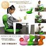 【送料無料】欲張り多機能座椅子YS-W11N【座いす】【座イス】【リクライニングチェア】【リビングチェア】【キッズチェア】【多機能ゲーム座椅子】【子供椅子】【クッション】【ローチェア】【リラックス】