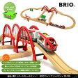 【あす楽】【送料無料】 ツインブリッジセット 33195 レールセット おもちゃ 男の子 木製 レール 3歳 brio