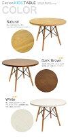 【送料無料】イームズキッズテーブルEST-001【Eames】【イームズテーブル】【子供机】【チャイルドテーブル】【円形テーブル】【子供用家具】【▼】