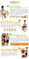 【送料無料】CocoStyle(ココスタイル)100デスク-S【学習机】【キッズデスク】【ココデスク100】【勉強机】【木製机】【子供部屋】【ココスタイルシリーズ】