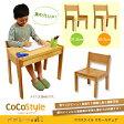 【◆】【送料無料】 Coco Style (ココスタイル) スモールチェア-S 【キッズチェア】【チャイルドチェア】【子供椅子】【木製チェア】【ココスタイルシリーズ】