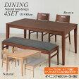 【送料無料】 ダイニング4点セット DS-2852 【ダイニングセット】【テーブルセット】【ダイニングベンチセット】