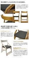 【送料無料】頭の良い子を目指す椅子学習チェア木製子供チェア学習椅子おすすめ学習イス