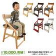 【びっくり特典あり】【送料無料】【あす楽】 E-Toko 頭の良くなる椅子 JUC-2170 学習チェア 木製 e-toko いいとこ 子供チェア 学習椅子 おすすめ 学習イス 頭の良い子を目指す椅子