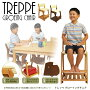 【送料無料】トレッペグローイングチェアJUC-2892【子供チェア】【学習椅子】【勉強チェア】【学童イス】【デスクチェア】【キッズチェア】