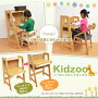 【送料無料】Kidzoo(キッズー)キッズデスク自発心を促すキッズデスク木製子供用テーブル子供机高さ調節学習机ネイキッズnakids