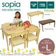 【びっくり特典あり】【送料無料】【あす楽】 ソピア(sopia)キッズデスクLサイズ KLT-900 子供用テーブル 高さ調節 木製 おしゃれ かわいい シンプル 人気 おすすめ 子供机 キッズテーブル