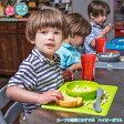 【◆】【送料無料】 ハッピーボウル ezpz イージーピージー ベビー食器 ベビー用品 赤ちゃん食器 シリコン製食器 ランチボウル 離乳食器