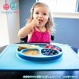 【◆】【送料無料】 ハッピーマット ezpz イージーピージー ベビー食器 ベビー用品 赤ちゃん食器 シリコン製食器 ランチプレート 離乳食器