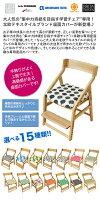 【送料無料】頭の良い子を目指す椅子専用カバー【座面カバー】【子供用イス】【汚れ防止カバー】