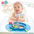 【◆】【送料無料】 ミニマット ezpz イージーピージー コンパクト ベビー食器 ベビー用品 赤ちゃん食器 シリコン製食器 ランチプレート 離乳食器
