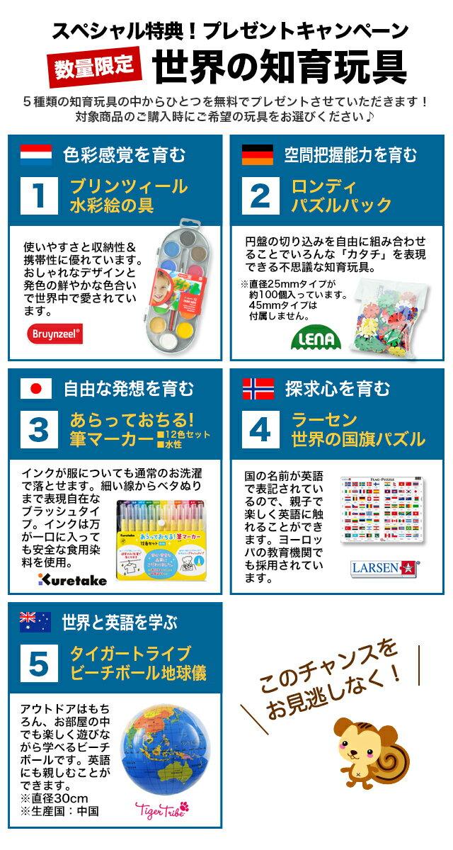 Kidzoo おもちゃボックス 3段タイプ 自発心を促す おもちゃ箱 おもちゃ収納 おしゃれ 子供 オモチャ 収納 完成品