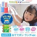 おててポン ウンチ しつけ 生活習慣 おててぽん 手洗い練習 知育玩具 教育玩具 はんこ 判子 シヤ