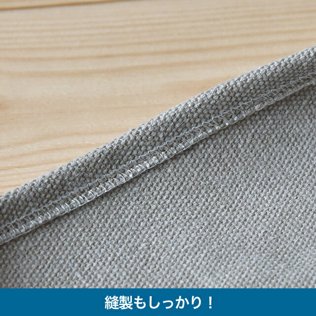 E-Toko 頭の良くなる椅子専用カバー JUC-2293-sale いいとこ 座面カバー 子供用イス 汚れ防止カバー 在庫限り