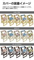 【送料無料】Kidzoo(キッズーシリーズ)ハイチェアー2(キッズーハイチェアツー)キッズハイチェア木製ベビー用品おすすめ高さ調整ネイキッズnakids