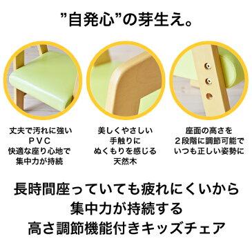 【送料無料】【あす楽】 Kidzoo(キッズーシリーズ)PVCチェアー(肘付き) キッズチェア 木製 ローチェア 子供椅子 肘付 ロー ネイキッズ nakids