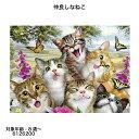 【送料無料】 仲良しなネコ(200ピース) 6126200