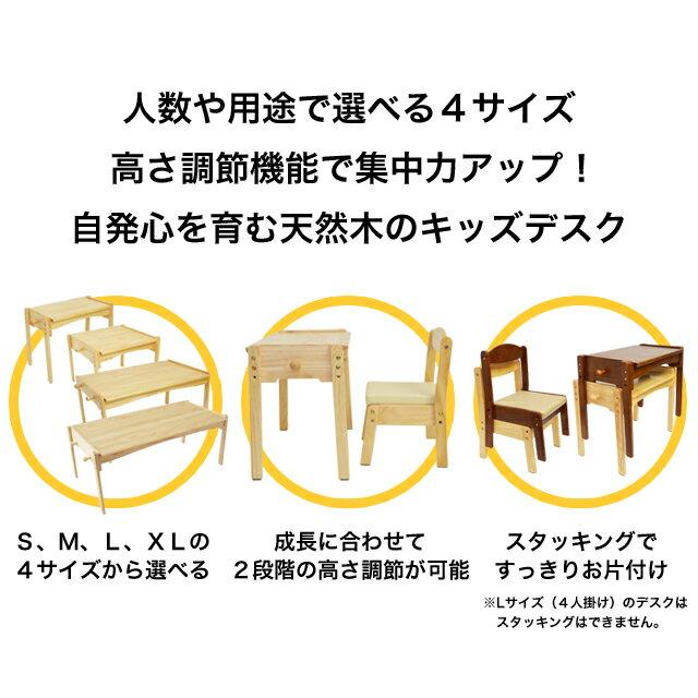 【あす楽】 Kidzoo(キッズーシリーズ)ソピアキッズデスク1200サイズ+キッズチェア4脚 計5点セット SKLT-1200+KNN-C×4 スタッキング ラージデスク キッズテーブルセット キッズデスクセット 子供家具 子供部屋