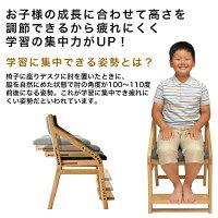 【送料無料】E-Toko子供チェアJUC-2877いいとこイイトコE-toko学習チェア学童イス子供チェア勉強用チェアー