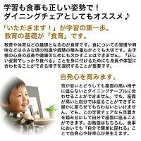 【送料無料】E-Toko子供チェアJUC-2877いいとこイイトコE-toko学習チェア学童イス子供チェア勉強用チェアー【◆】