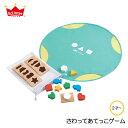 【送料無料】 さわってあてっこゲーム 知育玩具 教育玩具 ブロック パズル 手探りゲーム パーティゲーム 誕生日プレゼント クリスマスプレゼント