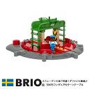 【10%OFFクーポン配布中】【送料無料】 フィギュア付ターンテーブル 33476 知育玩具 ブリオワールド ブリオレールシリーズ 機関車 BRIO ブリオ