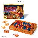 【送料無料】 ラムセス 6267194 ボードゲーム 宝探し パーティーゲーム 知育玩具 ラベンスバーガー Ravensbuger BRIO ブリオ
