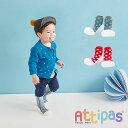 【びっくり特典あり】【送料無料】 Attipas ベビーシューズ Polka Dot(ポルカドット) アティパス アクア...