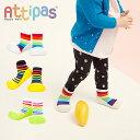 【びっくり特典あり】【送料無料】 Attipas ベビーシューズ Rainbow(レインボー) アティパス アクアシュ...