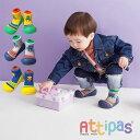 【びっくり特典あり】【送料無料】 Attipas ベビーシューズ robot(ロボット) アティパス アクアシューズ...