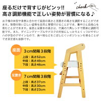 キッズハイチェアーネイキッズ正規品nakidsハイチェア木製ベビー用品おすすめ高さ調整