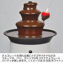 【送料無料】 リトルリッチ 電気チョコレートファウンテン(S)レッド D-0309 チョコレートフォンデュ バレンタイン クリスマス パーティ 調理器具 製菓器具