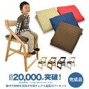 【送料無料】【あす楽】 頭の良い子を目指す椅子+専用カバー付 JUC-2170+JUC-2293 自発心を促す いいとこ イイトコ 学習チェア 木製 カバー 子供チェア 学習椅子 おすすめ 学習イス