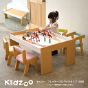 【送料無料】【名入れサービスあり】 キッズープレイテーブル(幅108cm) KDT-3381 デスク キッズデスク ...