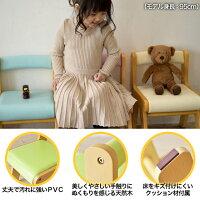 【送料無料】Kidzoo(キッズー)PVCチェア肘なしキッズチェア木製ローチェア子供椅子ローネイキッズnakids