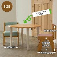 【送料無料】Kidzoo(キッズー)PVCチェア肘なしキッズチェア木製ローチェア子供椅子ローネイキッズnakids【▼】