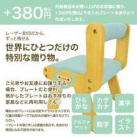 【送料無料】Kidzoo(キッズーシリーズ)PVCチェア肘なしKDC-3000キッズチェア木製ローチェア子供椅子ロー