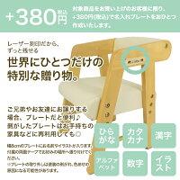 【送料無料】Kidzoo(キッズーシリーズ)PVCチェアー(肘付き)KDC-3001キッズチェア木製ローチェア子供椅子肘付ロー
