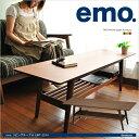 【びっくり数量限定クーポン】【◆】【送料無料】 emo.リビングテーブル エモリビングテーブル ローテーブル センターテーブル おしゃれ ウォールナット