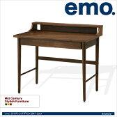 【びっくり特典あり】【送料無料】 emo.ライティングデスク EMT-2321 【学習デスク】【学習机】【エモデスク】【WritingDesk】【ウォールナット】【ミッドセンチュリー】【えも】
